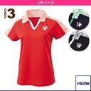 レディースポロシャツ/レディース(R6S45S)《ローチェ(roche) テニス・バドミントン ウェア(レディース)》