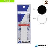 プロチームSP×1/PRO TEAM SP/1本入(BA651019)《バボラ テニス アクセサリ・小物》の画像