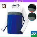 【ポイント10倍】[ヨネックス テニス・バドミントンウェア(メンズ/ユニ)]ライトトレーナー/フィットスタイル/ユニセックス(31012)
