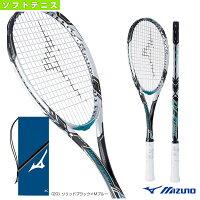 [ミズノ ソフトテニス ラケット]DI-T TOUR/ディーアイ Tツアー(63JTN74120)の画像