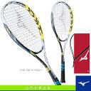 [ミズノ ソフトテニスラケット]ジスト T-01/XYST T-01/限定カラー(63JTN733)