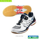 Ynx-shbcfwd-019-1