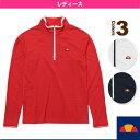 ゲームLSハーフZIPシャツ/レディース(EW06371)《エレッセ テニス・バドミントン ウェア(レディース)》