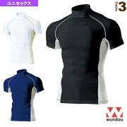 ハイネックインナーシャツ/半袖/ユニセックス(P7010)《wundou(ウンドウ) オールスポーツ アンダーウェア》