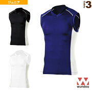 Vネックインナーシャツ/ノースリーブ/ジュニア(P7040)《wundou(ウンドウ) オールスポーツ アンダーウェア》