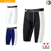 スポーツショーツ/ジュニア(P7080)《wundou(ウンドウ) オールスポーツ アンダーウェア》