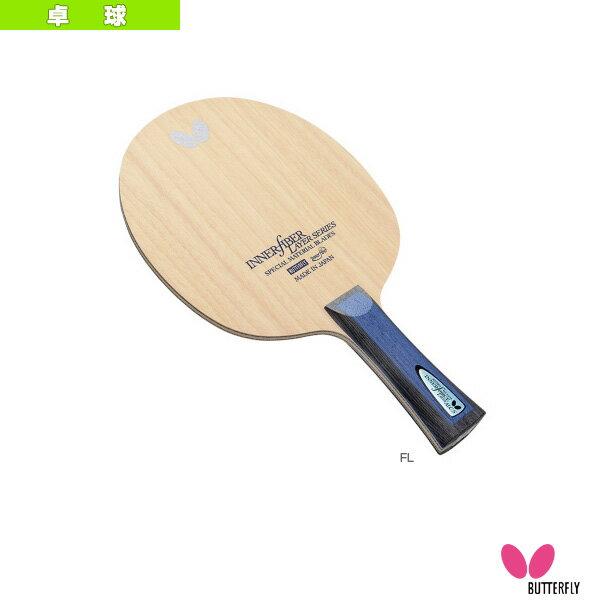 [バタフライ 卓球ラケット]インナーフォース レイヤー ALC.S/フレア(36861)
