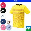 シャツ/スタンダードサイズ/メンズ(10171)《ヨネックス テニス・バドミントン ウェア(メンズ/ユニ)》