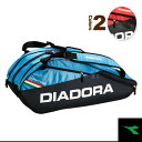 ラケットバッグ6/ラケット6本収納可(DTB7633)《ディアドラ テニス バッグ》