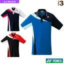 ポロシャツ/スタンダードサイズ/ユニセックス(10205)《ヨネックス テニス・バドミントン ウェア(メンズ/ユニ)》