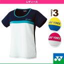 ドライTシャツ/レディース(16282)《ヨネックス テニス・バドミントン ウェア(レディース)》