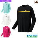 ロングスリーブドライTシャツ/フィットスタイル/ユニセックス(16305)《ヨネックス テニス・バドミントン ウェア(メンズ/ユニ)》
