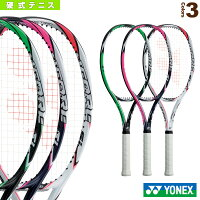 Vコア エスアイ スピード/VCORE Si Speed(VCSIS)《ヨネックス テニス ラケット》の画像
