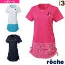 ゲームシャツ/レディース(R7S31V)《ローチェ(roche) テニス・バドミントン ウェア(レディース)》