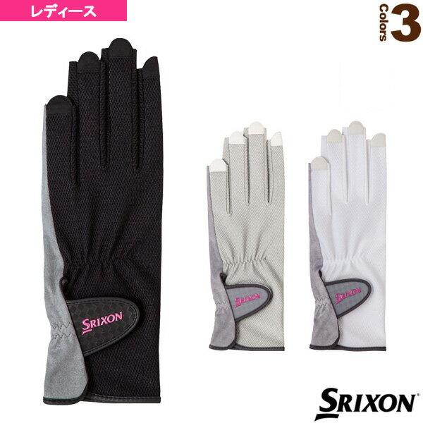 [スリクソン テニス アクセサリ・小物]テニスグローブ/ネイルスルータイプ/両手セット/手のひら側穴あきタイプ/レディース(SGG0720)