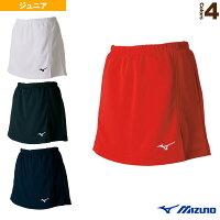 スカート/インナー一体型/ガールズ(62JB7204)《ミズノ テニス ジュニアグッズ》ウェアの画像