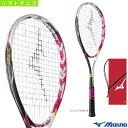ジスト T-05/XYST T-05(63JTN635)《ミズノ ソフトテニス ラケット》軟式ラケット軟式テニスラケットパワー