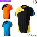 [ミズノ テニス・バドミントンウェア(メンズ/ユニ)]ゲームシャツ/ユニセックス(72MA7002)