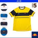 ゲームシャツ/メンズ(EM07102)《エレッセ テニス・バドミントン ウェア(メンズ/ユニ)》