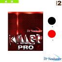 Dr.Neubauer キラープロ/KILLER PRO(1155)《Dr.Neubauer 卓球 ラバー》