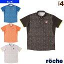 【エントリーでポイント5倍!※10/18 10:00まで】ポロシャツ/メンズ(R7A01S)《ローチェ(roche) テニス・バドミントン ウェア(メンズ/ユニ)》