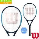 ULTRA 25/ウルトラ 25/ジュニア(WRT534200)《ウィルソン テニス ジュニアグッズ》