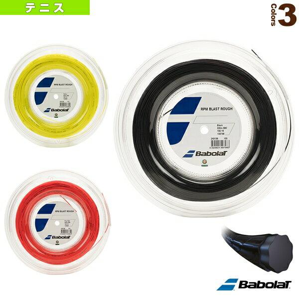 バボラ テニス ストリング(ロール他)]RPM シャトル 7043573
