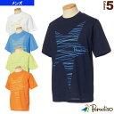 [パラディーゾ テニス・バドミントン ウェア(メンズ/ユニ)]半袖プラクティスシャツ/メンズ(JCM22A)