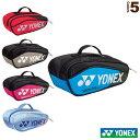 ミニチュアラケットバッグ(BAG18MN)《ヨネックス テニス バッグ》
