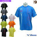 Tシャツ/N-XT/ユニセックス(62JA8Z53)《ミズノ テニス・バドミントン ウェア(メンズ/ユニ)》バドミントンウェア男性用