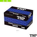 CP40+ トレーニングボール/5ダース入(010051)《TSP 卓球 ボール》