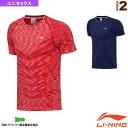 中国ナショナルチーム ゲームシャツ/ユニセックス(AAYM139)《リーニン テニス・バドミントン ウェア(メンズ/ユニ)》