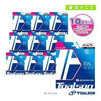 『10張単位』LIVEWIRE OCHO XP130/ライブワイヤーOCHO XP130(7223080N)《トアルソン テニス ストリング(単張)》ガット(マルチフィラメント)の画像