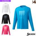 ロングスリーブTシャツ/ツアーライン/ユニセックス(SDL-...