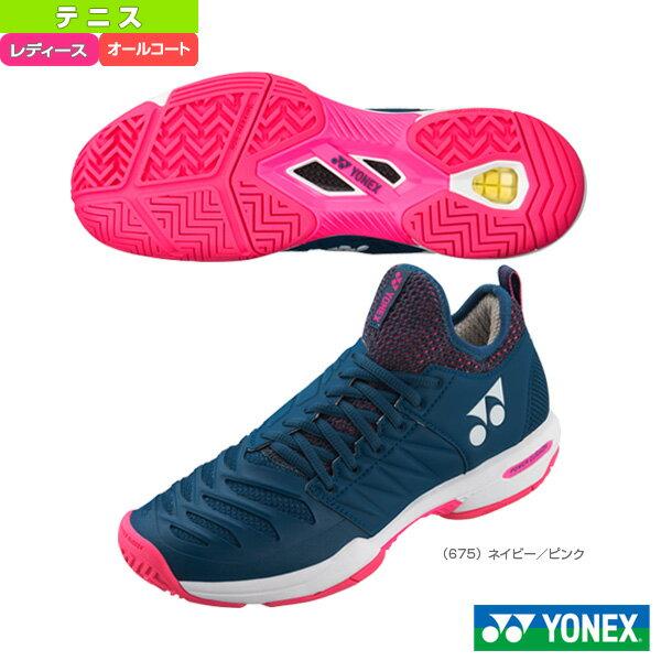 Yonex POWER CUSHION FUSIONREV3 MEN AC 23.5cm テニスシューズ SHTF3MAC (ヨネックス) ネイビーブルー (パワークッション フュージョンレブ3 メン AC)