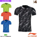 中国ナショナルチームゲームシャツ/ユニセックス(AAYP063)《リーニン テニス・バドミントン ウェア(メンズ/ユニ)》