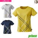 ゲームシャツ/レディース(WS0025)《プリンス テニス・バドミントン ウェア(レディース)》
