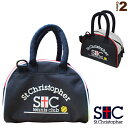 ミニボストンバッグ(STC-BKB3050)《セントクリストファー テニス バッグ》