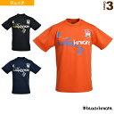 BK Tシャツ/bk150/プラクティスTシャツ/ベーシックモデル/ジュニア(T-0150)《ブラックナイト バドミントン ジュニアグッズ》