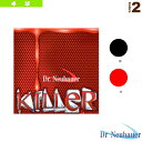 Dr.Neubauer キラー/KILLER(1132)《Dr.Neubauer 卓球 ラバー》