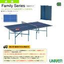 [送料別途]SX-15 卓球台/家庭用サイズ/付属品セット付(SX-15)《ユニバー 卓球 コート用品》