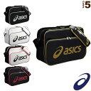 エナメルショルダーバッグL(EBA511)《アシックス オールスポーツ バッグ》