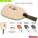 双 MF P/SOU MF P/日本式角型ペン(NE-6695)《ニッタク 卓球 ラケット》