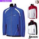 TEAM LINE/ウインドジャケット/ユニセックス(SDW-4550)《スリクソン テニス・バドミントン ウェア(メンズ/ユニ)》テニスウェア男性用