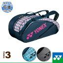Ynx-bag1632rp-1