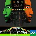 デュオラ10/DUORA10(DUO10)《ヨネックス バドミントン ラケット》