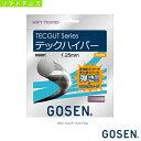 テックハイパー/TECGUT TECHYPER/(SS601)《ゴーセン ソフトテニス ストリング(単張)》