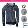 フィラ/FILA テニスウェア レディース 《セール30%OFF》 トラックジャケット/レディース(VL1314)【2015年秋冬モデル】
