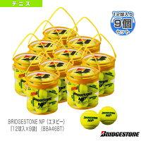BRIDGESTONE NP(エヌピー)『12球入×9袋』(BBA46BT)《ブリヂストン テニス ボール》(ノンプレッシャー)の画像