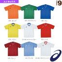 ゲームシャツ ハーフスリーブ/ユニセックス(XS1138)《アシックス サッカー ウェア(メンズ/ユニ)》